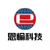 河南新乡市恩愉科技有限公司