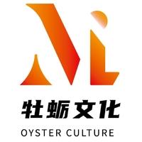 牡蛎品牌策划