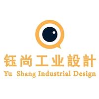 钰尚工业设计