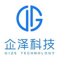 企泽科技软件开发