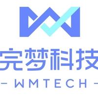 浙江完梦网络科技有限公司