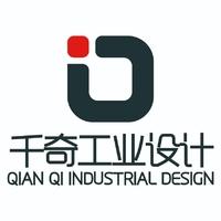 深圳市千奇工业设计有限公司