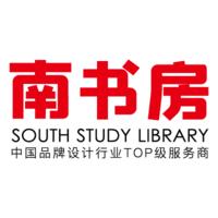 南书房品牌设计